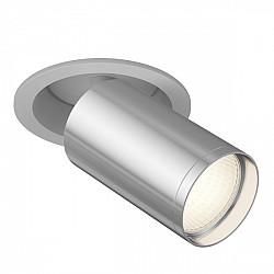 Точечный светильник Focus S C048CL-1WCH