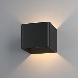 Настенный светильник Corudo MRL LED 1060