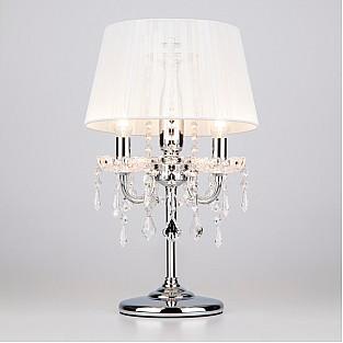 Интерьерная настольная лампа 2045 2045/3T хром/белый