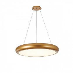 Подвесной светильник Smiler 2829-1PC