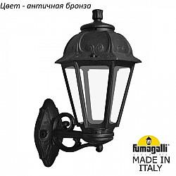 Настенный фонарь уличный Saba K22.131.000.BXF1R