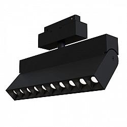 Трековый светильник Track lamps TR015-2-20W3K-B