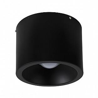 Потолочный светильник 1996-1C Techno-LED Reflector Favourite