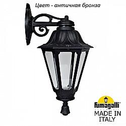 Настенный фонарь уличный Rut E26.131.000.BXF1RDN