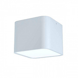 Точечный светильник Grimasola 99281