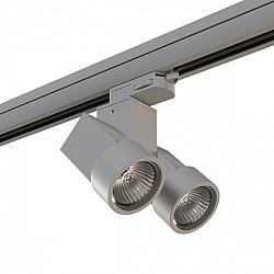 Трековый светильник Illumo X2 A3T051030
