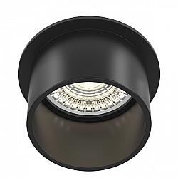 Точечный светильник Reif DL050-01B