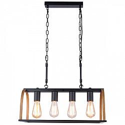 Подвесной светильник Cornville LSP-8575