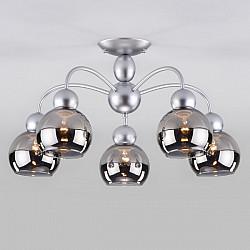 Потолочная люстра Fabia 30148/5 серебро