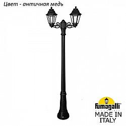 Наземный фонарь Anna E22.156.S20.VXF1R