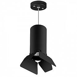 Подвесной светильник Rullo RP6487487