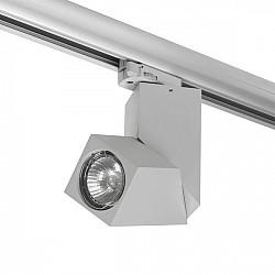 Трековый светильник Illumo A3T051059