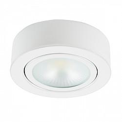 Точечный светильник Mobiled 003450