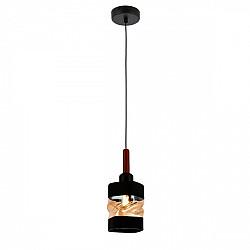 Подвесной светильник Abiritto SLE114403-01