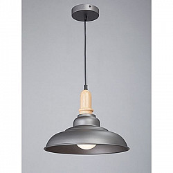 Подвесной светильник V4535/1S