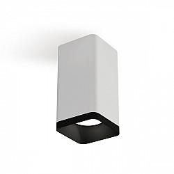 Точечный светильник Techno XS7820002