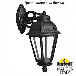 Настенный фонарь уличный Saba K22.131.000.BXF1RDN