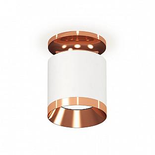 Точечный светильник Techno XS7401141