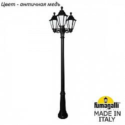 Наземный фонарь Rut E26.157.S30.VYF1R