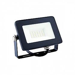 Прожектор уличный Floodlight 310501