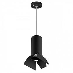 Подвесной светильник Rullo RP487437