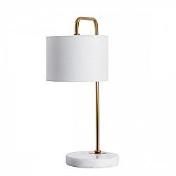 Интерьерная настольная лампа Rupert A5024LT-1PB