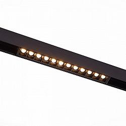Трековый светильник Seide ST361.436.12