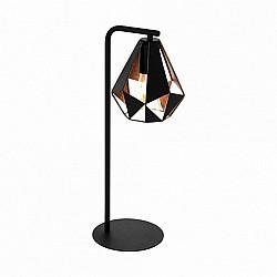 Интерьерная настольная лампа Carlton 4 43058