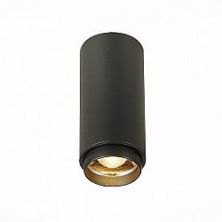 Точечный светильник Zoom ST600.432.10
