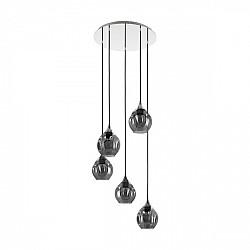 Подвесной светильник Bregalla 39682