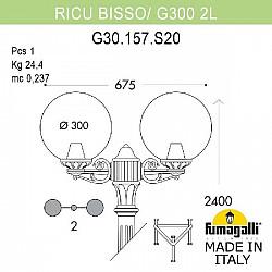 Наземный фонарь Globe 300 G30.157.S20.VXE27