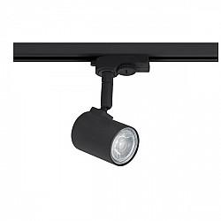 Трековый светильник Merea Gu10 61288