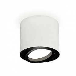 Точечный светильник Techno XS7401002