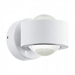 Настенный светильник уличный Treviolo 98747