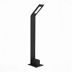 Наземный светильник Ansa SL094.405.01