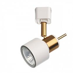 Трековый светильник Almach A1906PL-1WH