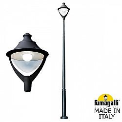 Наземный фонарь Beppe P50.372.000.AXH27