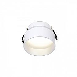 Точечный светильник Inserta 2883-1C
