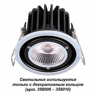 358007 NT19 152 черный Встраиваемый диммируемый светильник IP65 LED 3000К 10W 220V REGEN