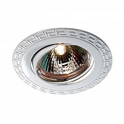 369620 NT12 372 белый Встраиваемый ПВ светильник IP20 GX5.3 50W 12V COIL