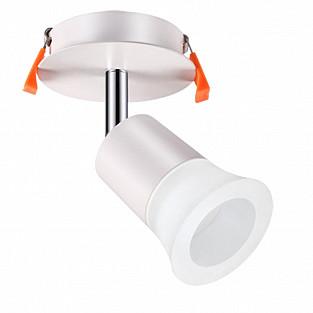 Точечный светильник Solo 357457