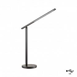 3760/7TL LN19 229 черный Настольная лампа LED 7W 220V AKITO