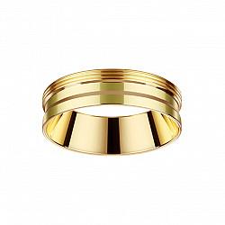 370705 KONST NT19 059 золото Декоративное кольцо для арт. 370681-370693 IP20 UNITE