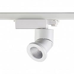 357873 NT18 098 белый Трековый светильник IP20 LED 3000К 25W 220-240V PROMETA