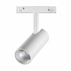 358421 SHINO NT20 000 белый Трековый светильник для низков. шинопровода IP20 LED 4000K 12W 48V FLUM