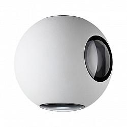 357832 NT18 232 белый Ландшафтный настенный светильник LED 3000К 4W 220-240V CALLE