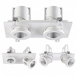357874 NT18 098 белый Встраиваемый светильник IP20 LED 3000К 2*25W 220-240V PROMETA