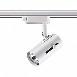 370413 NT19 186 белый Трековый светильник IP20 GU10 50W 220V PIPE