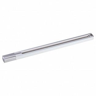 135080 NT19 000 алюминий Однофазный шинопровод с токопроводом и заглушкой, 2м IP20 220V