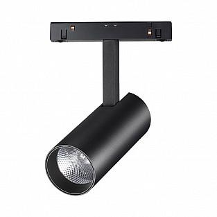 358422 SHINO NT20 000 черн Трековый светильник для низков. шинопровода IP20 LED 4000K 12W 48V FLUM